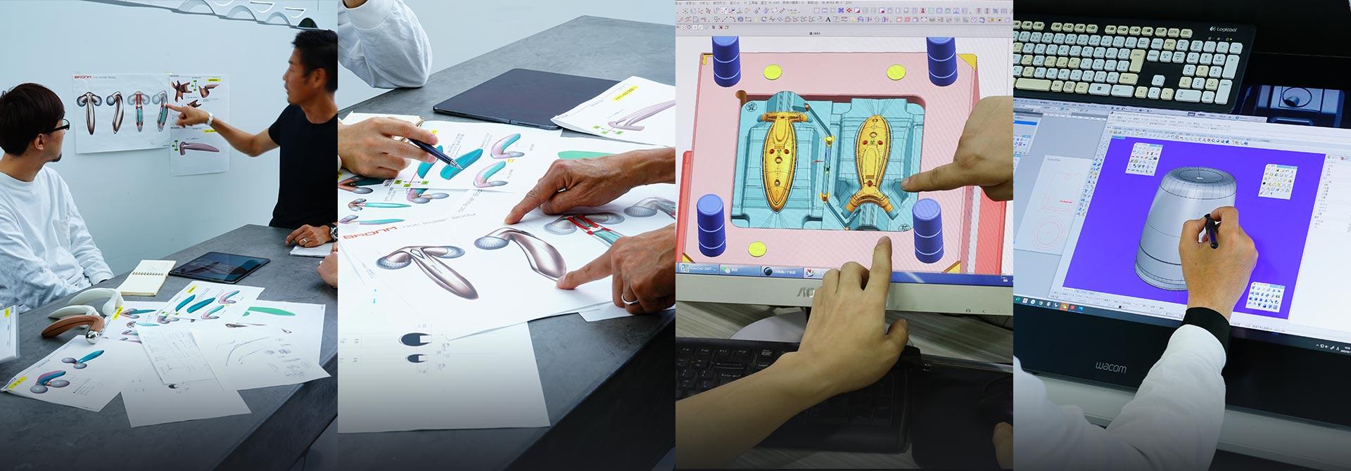 中日联合·创新设计