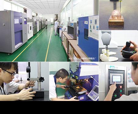 东莞市马驰科塑胶厂信赖性实验室