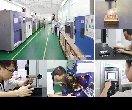 东莞市马驰科包胶注塑厂信赖性实验室
