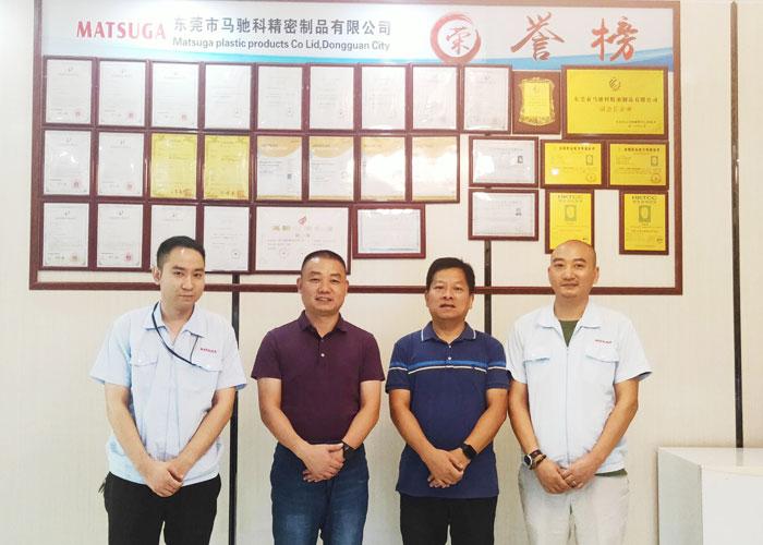 客户来访-东莞市马驰科生产注塑加工厂家
