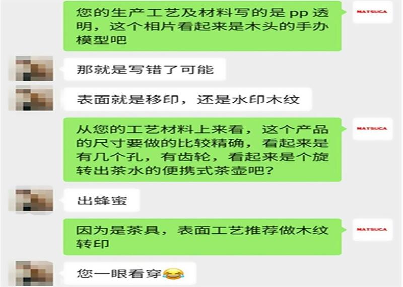 东莞市美容仪器代工客户