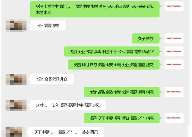 东莞市马驰科美容仪器代工客户