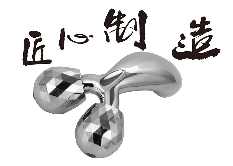 东莞市马驰科美容仪器厂商产品
