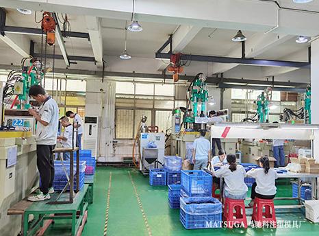 东莞市马驰科立式注塑包胶加工