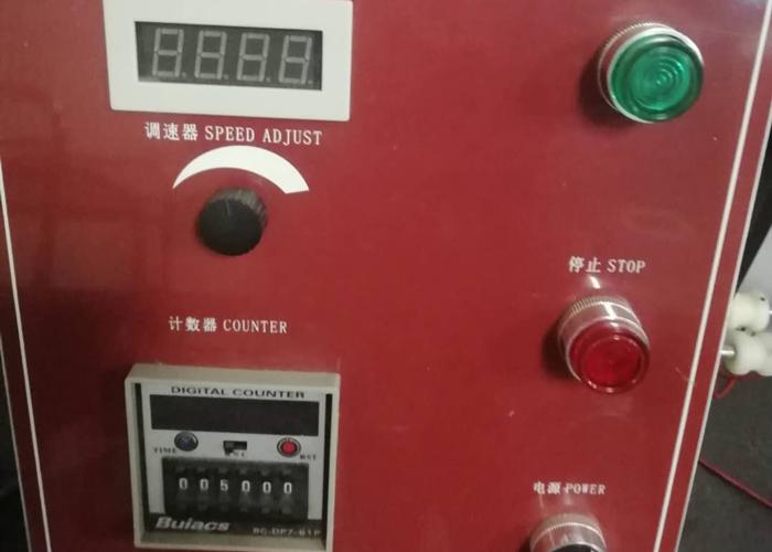 东莞市马驰科美容仪器厂家设备