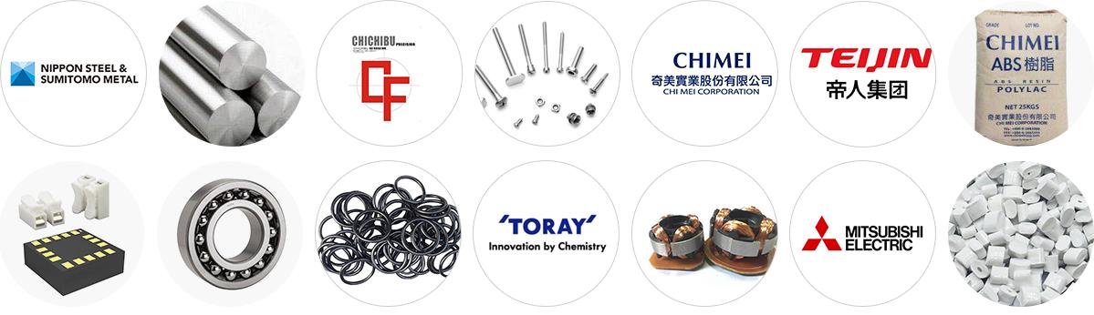 特殊工艺特殊材料技术支持商