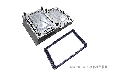 东莞市马驰科显示框塑料模具加工