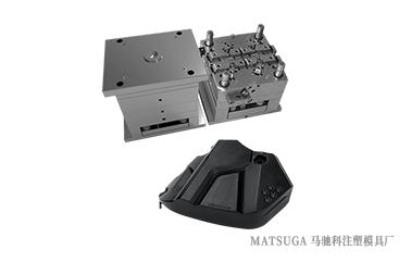 东莞市马驰科注塑件外壳塑胶模具加工