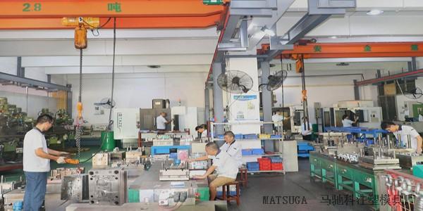 东莞市马驰科塑胶模具制造教你如何开展塑料加工工作流程管理工作