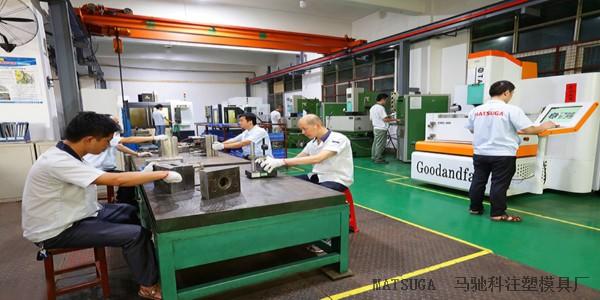 东莞市马驰科塑料模具加工教你做塑料加工的流程执行章程设计
