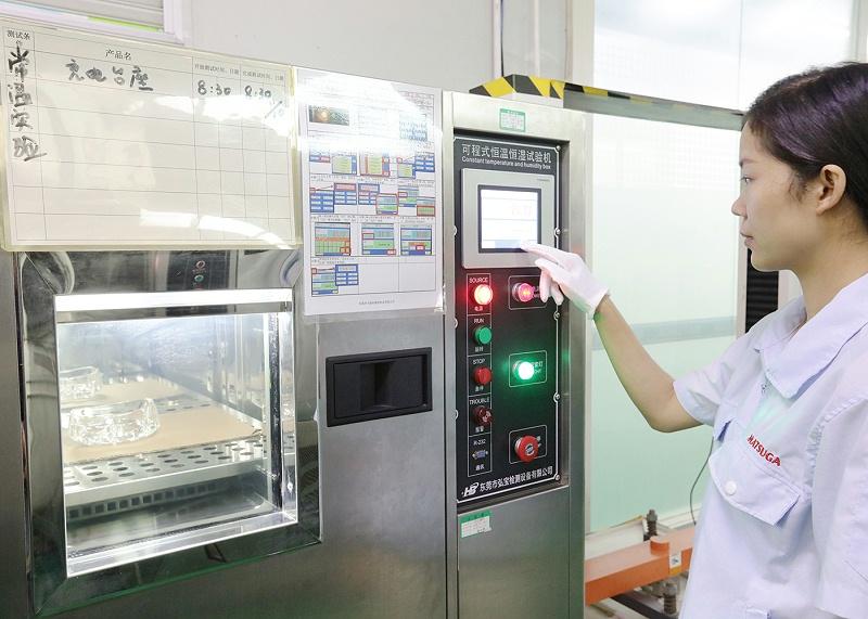 东莞市美容仪器厂商实验设备
