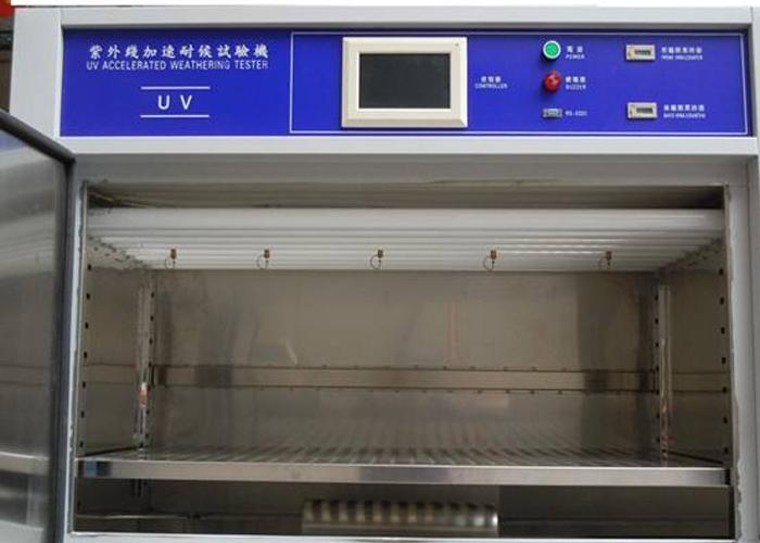 东莞市双色注塑厂紫外线实验机