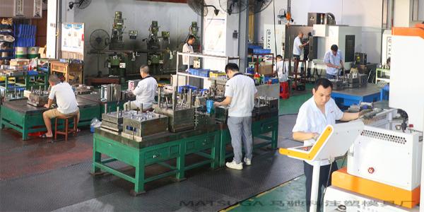 东莞市马驰科注塑模具制造厂浅谈塑料加工的高品质产品流程管理及创新