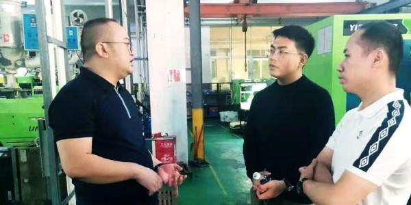 深圳创维客户专程来访我司工厂进行实地参观考察