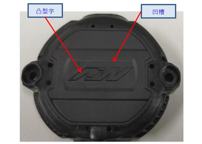 东莞市产品开发案例
