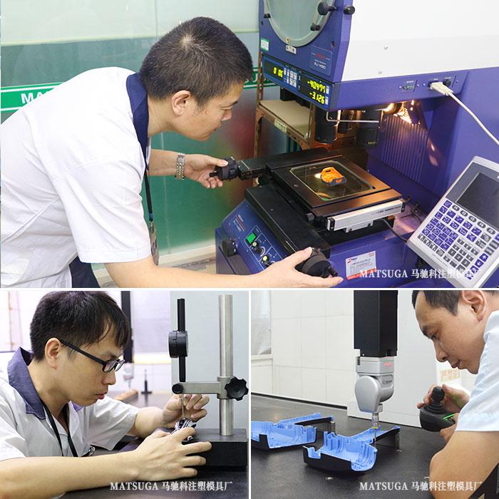 东莞市马驰科注塑模具厂测量设备2