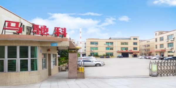 东莞市马驰科美容仪器生产厂家