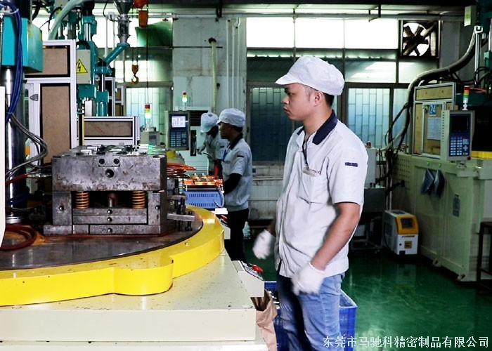 东莞市马驰科金属包胶加工厂