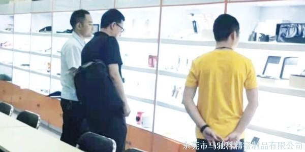 广州客户慕名来马驰科实地考察