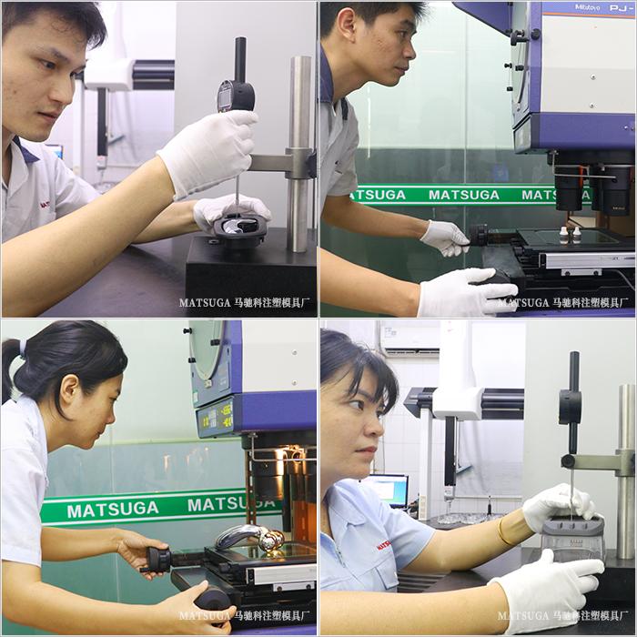 东莞市马驰科注塑模具厂测量设备
