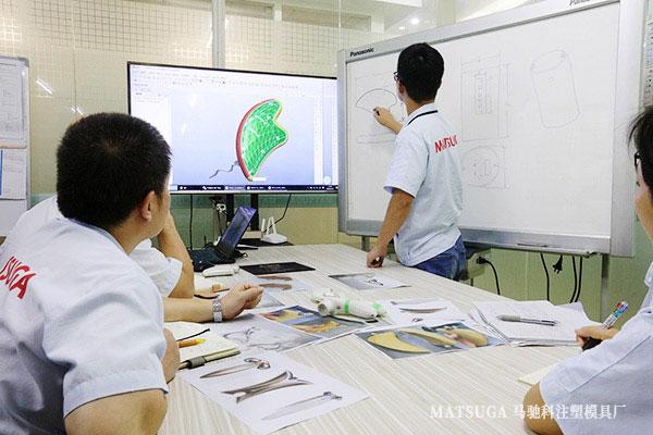 东莞市马驰科注塑模具厂中国研发团队