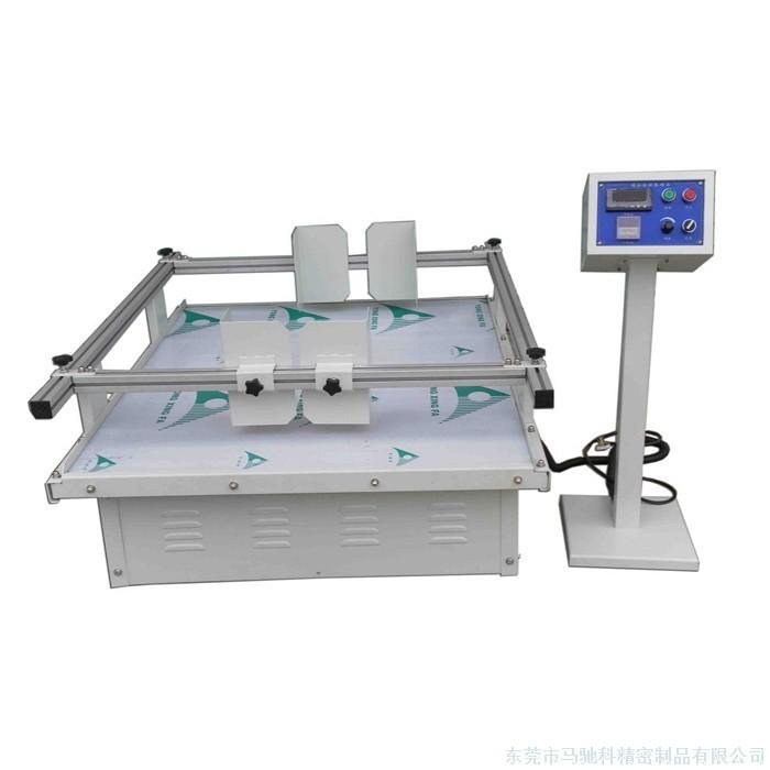 马驰科注塑模具厂模拟汽车运输振动试验机