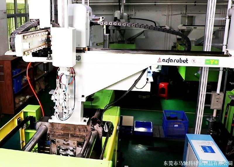 东莞市马驰科塑胶模具厂
