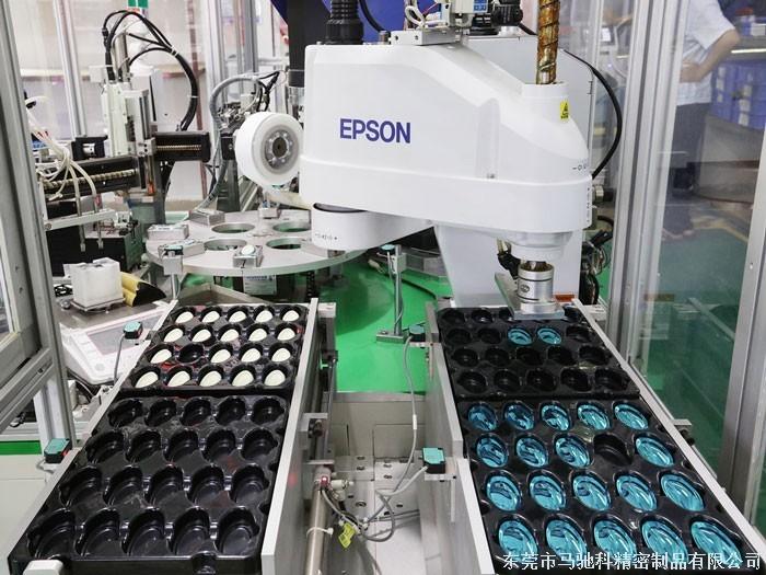 东莞市马驰科注塑模具生产设备自动化装配机