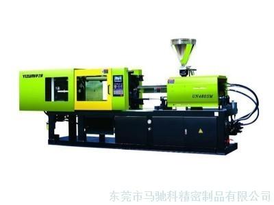 东莞市马驰科注塑模具生产设备注塑机
