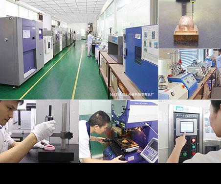 东莞市马驰科包胶模具厂信赖性实验室