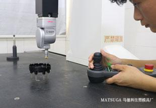 东莞市马驰科立式包胶模具加工三次元测量
