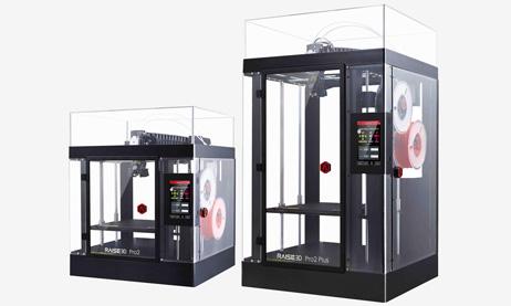 微米级3D打印机