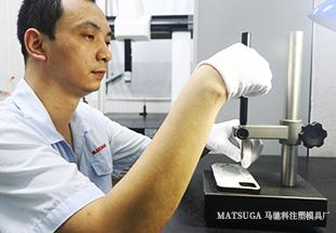 东莞市马驰科双色模具注塑加工尺寸测量