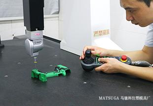 东莞市马驰科双色模具注塑加工三次元测量