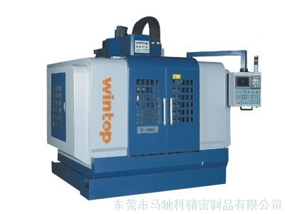 马驰科模具制造设备CNC数控V1066
