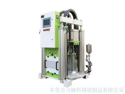 东莞市马驰科注塑模具生产设备LSR液态硅胶供料系统