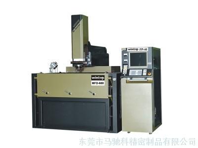 东莞市马驰科注塑模具生产设备镜面火花机MFD600