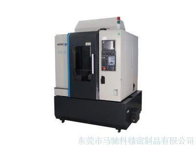 马驰科模具制造设备CNC数控FE 6