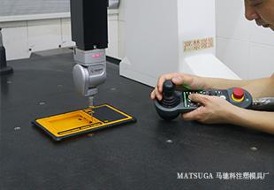 东莞市马驰科双色注塑模具三次元测量