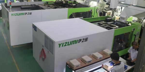 东莞市注塑加工厂家带你了解注塑加工工艺流程(上)