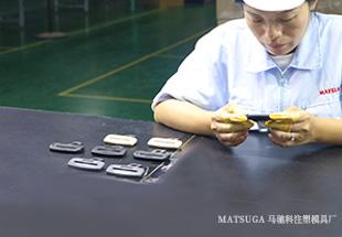 东莞市马驰科立式包胶模具加工外观检查