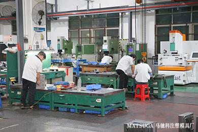东莞市马驰科注塑模具制造加工