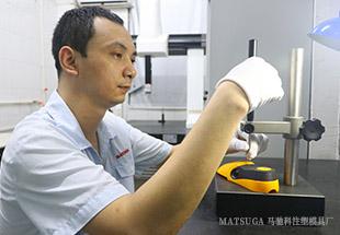 东莞市马驰科包胶注塑产品尺寸测量