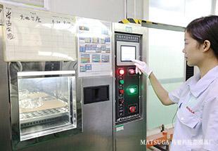 东莞市马驰科包胶注塑产品耐高温实验