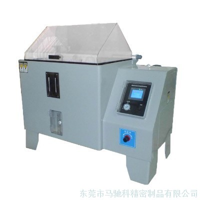 马驰科注塑模具厂酸性盐雾测试机
