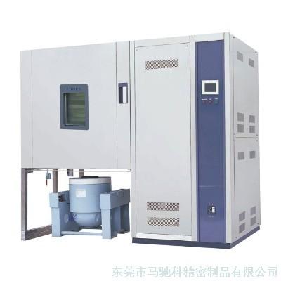 马驰科注塑模具厂高低温测试机