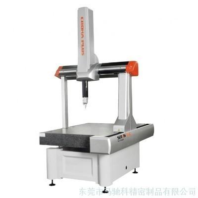 马驰科注塑模具厂思瑞三次元测量仪